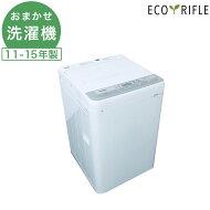 【中古】洗濯機中古家電おまかせ【2012年製〜2015年製】【6.0kg〜10.0kg】