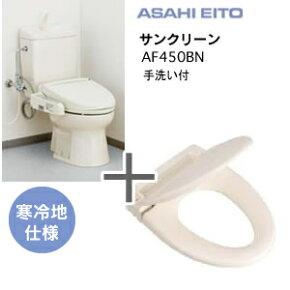 アサヒ陶器製簡易水洗便器サンクリーン洋風便器・手洗付+暖房便座セット