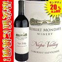 Robert Mondavi Winery Cabernet Sauv...