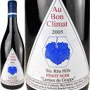 【当店は楽天最安値が盛りだくさん! 年中無休365日発送致します!】Au Bon Climat Pinot Noir...