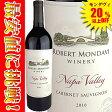 Robert Mondavi Winery Cabernet Sauvignon [現行VT] / ロバート・モンダヴィ カベルネ・ソーヴィニヨン  ナパ・ヴァレー [US][赤][Z]