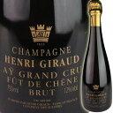 Henri Giraud Grand Cru Ay Fut de Chene [Multi Vintage] 【ウレタン専用BOX入り】 / アンリ・ジロー フュ・ド・シェーヌ アイ グラン・クリュ [FR][白泡][23]