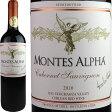 Montes Alpha Cabernet Sauvignon [現行VT] / モンテス アルファ カベルネ・ソーヴィニヨン [CL][WA91][赤]