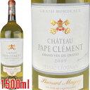 Chateau Pape Clement Blanc [2009] 【マグナムサイズ 1500ml】 / シャトー・パプ クレマン ブラン [FR][WAMAX][白][30]