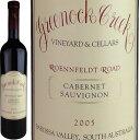 オーストラリアの生産者中最多のワイン・アドヴォケイト100点満点を8回獲得したカルト中のカル...
