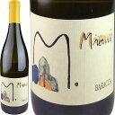 【年中無休・365日、毎日出荷。いつもお客様のそばにワインショップカーヴ】Miani Chardonnay B...