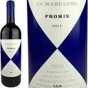 Ca'Marcanda Promis [2011] / カ・マルカンダ プロミス [IT][赤][A]