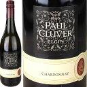 Paul Cluver Chardonnay [現行VT] / ポール クルーバー シャルドネ…