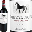 Cheval Noir Saint-Emilion [2010] / シュヴァル・ノワール サン・テミリオン [FR][赤]