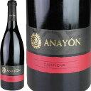 Grandes Vinos y Vinedos Anayon Carinena [現行VT] / グランデス・ビノス・イ・ビニェドス アナヨン カリニェナ(カリニエナ カリニャン) [ES][赤]