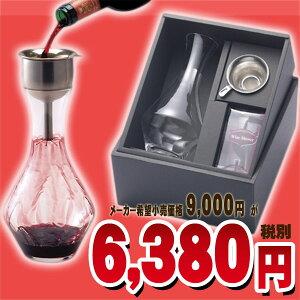 【正規品】 RIEDEL リーデル デキャンタ ワインシャワー ギフトセット 【デカンタ メル…