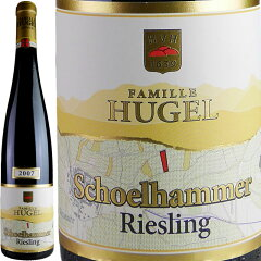 Famille Hugel Riesling SCHOELHAMMER [2007] 【専用箱付き】 / ファミーユ ヒューゲル リースリング シェルハマー [FR][WA94][白]