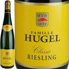 Famille Hugel Riesling Classic [現行VT] / ファミーユ ヒューゲル リースリング クラシック [FR][白]
