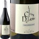Domaine Minchin Valencay Blanc Le Claux Delorme [現行VT] / ドメーヌ マンシャン ヴァランセ・ブラン ル・クロ・ドローム [FR][白]