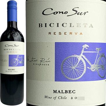 Cono Sur Malbec Bicicleta Reserva [現行VT] / コノスル マルベック ビシクレタ レゼルバ (旧名称:ヴァラエタルシリーズ) [CL][赤]