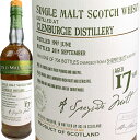 Hunter Laing Glenburgie Old Malt Cask 17 yo [1997] / ハンターレイン グレンバーギー OMC 17年 [SW]