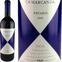 Ca'Marcanda Promis [2010] / カ・マルカンダ プロミス [IT][赤]