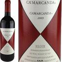 Ca'Marcanda Camarcanda [2009] / カ・マルカンダ カマルカンダ [IT][WA96][赤][1]