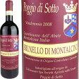 Poggio di Sotto Brunello di Montalcino [2008] / ポッジョ・ディ・ソット ブルネッロ・ディ・モンタルチーノ [IT][WA90][赤][7]