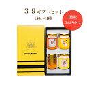 無添加蜂蜜100% ピュアハニー 海外産 110g 全7種類