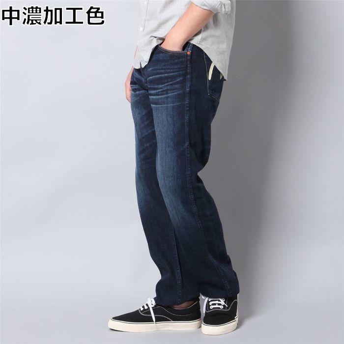 メンズファッション, ズボン・パンツ EVISU 9100 Right-on,,9100-05,EVISU,