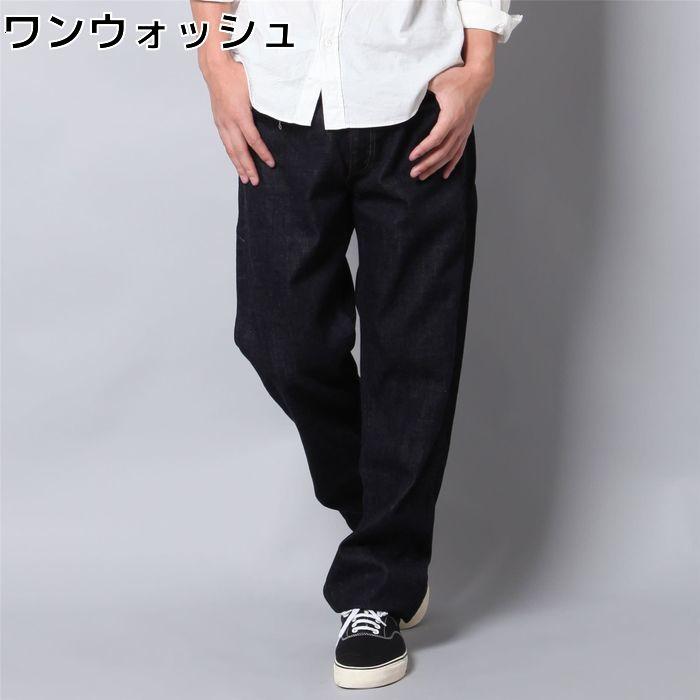メンズファッション, ズボン・パンツ EVISU 9100 Right-on,,9100-09,EVISU,