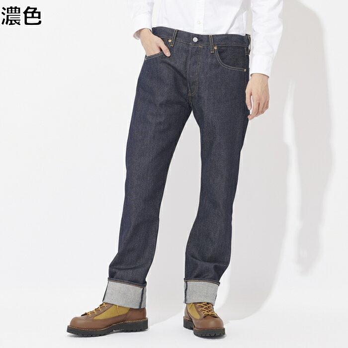 メンズファッション, ズボン・パンツ Levis MADE IN THE USA501 Right-on,,00501-2546,Levis,
