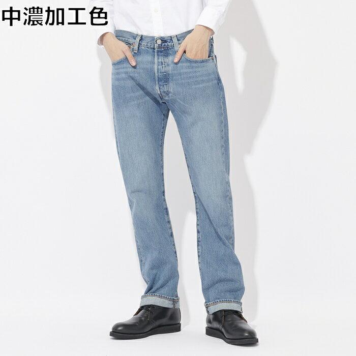 メンズファッション, ズボン・パンツ Levis MADE IN THE USA501 Right-on,,00501-2454,Levis,