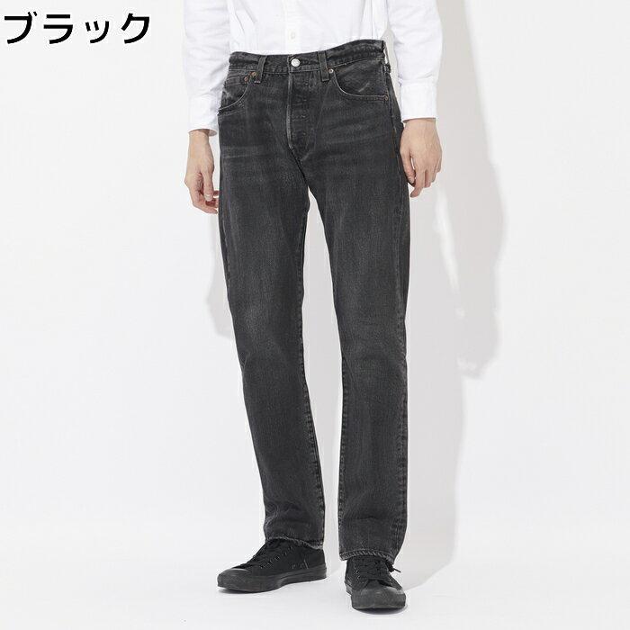 メンズファッション, ズボン・パンツ Levis MADE IN THE USA501 Right-on,,00501-2695,Levis,