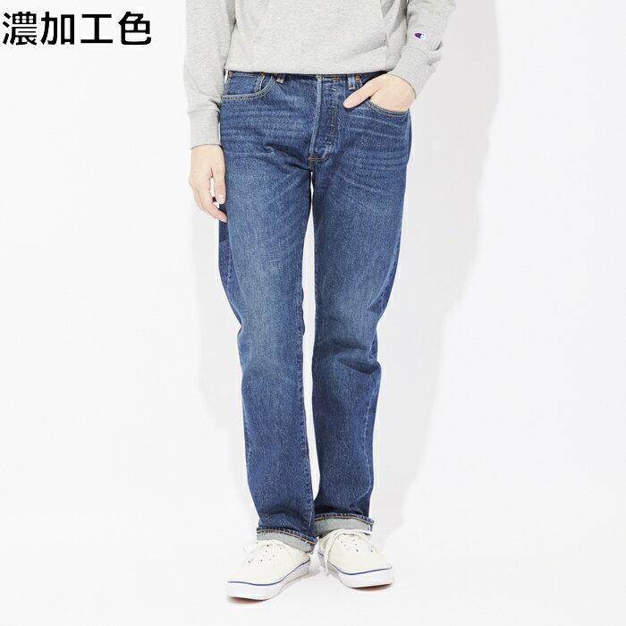 メンズファッション, ズボン・パンツ Levis MADE IN THE USA501 Right-on,,00501-2455-32,Levi s,