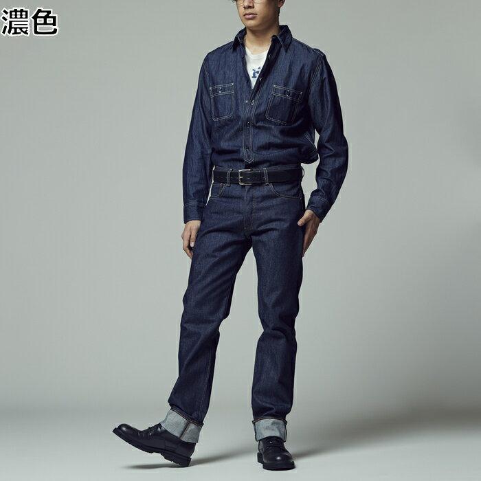 メンズファッション, ズボン・パンツ Levis MADE IN THE USA 50193 Right-on,,79830-0075,Levis,