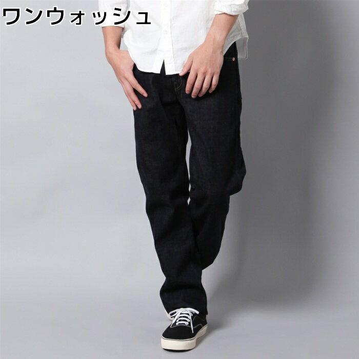 メンズファッション, ズボン・パンツ EVISU 9103 Right-on,,9103-09,EVISU,