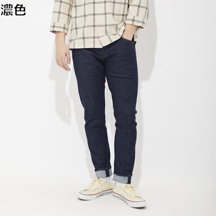 メンズファッション, ズボン・パンツ Levis LEVIS ENGINEERED JEANS512 Right-on,,74903-0000,Levis,