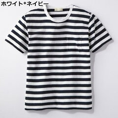 Right-on(ライトオン)梨地ボーダー半袖Tシャツ メンズBN-3614351, BACK NUMBER,バックナンバー