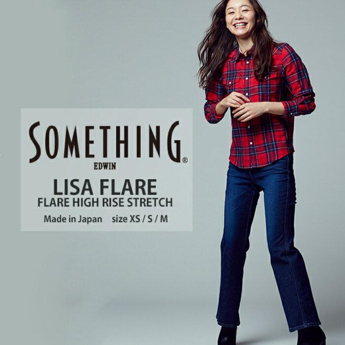 SOMETHING 「LISA」 フレアデニムパンツ ウィメンズRight-on,ライトオン,SEA51-126,SOMETHING,サムシング