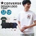 CONVERSE ロゴデザインTシャツ メンズRight-onライトオン9273-0022コンバースCONVERSETシャツ半袖ホワイトブラックグリーンオールスターALLSTARバックプリントユニセックス春夏カジュアルワンポイントカラバリ豊富SMLXL