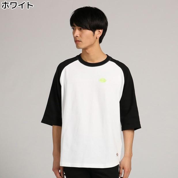 (ディッキーズ)Dickies ロゴプリントラグラン7分袖Tシャツ メンズRight-on,ライトオン,RO18SM-C15,Dickies,ディッキーズ,