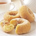 30年以上歴史のある、ロングセラーのドーナッツ ソフトドーナツ(5個入り)/リーガロイヤルホテル