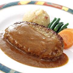 牛ロース100%の使用贅沢やわらかハンバーグ ビーフハンバーグ デミグラスソース【リーガロイ...