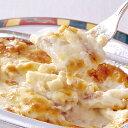 新鮮な牛乳とクリームで煮込み、豊かな風味 マカロニグラタン【リーガロイヤルホテル】