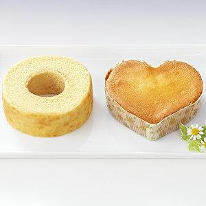 【ネット限定】しっとり焼き上げたバウムクーヘンとチーズケーキのセット ネット限定/アンサン...