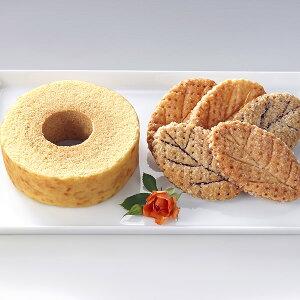 【ネット限定】しっとりとしたバウムクーヘンに、サクサクのパイをセット ネット限定/アンサン...
