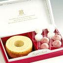 【ネット限定】パティシエが一つ一つ仕上げた焼き菓子 ネット限定/アンサンブル(バウムクーヘ...
