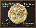 ピザ チーズ ナポリ風4種類のチーズ入りピッツァ(冷凍便) リーガロイヤルホテル 宅配 おうち時間 総菜 2
