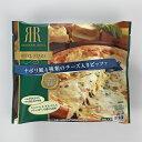ピザ チーズ ナポリ風4種類のチーズ入りピッツァ(冷凍便) リーガロイヤルホテル 宅配 おうち時間 総菜 3