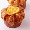 バターの風味豊かな王冠仕立てのクロワッサン 高級フレッシュバターたっぷり!パンの王様 ク...