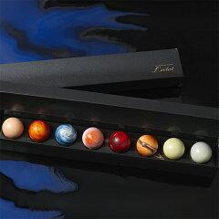 バレンタインに贈る惑星チョコレート