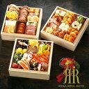 より深い味わいを愛でる料理を詰合わせた三段重。 おせち料理2013「竹」和洋中三段重(冷蔵・...