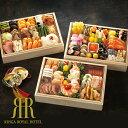 70年余りの伝統と技術を活かしたおせち料理  おせち料理2013「松」和洋中三段重(冷蔵・送料...