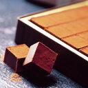上質の生クリームを使った極上の口溶け 生クリームチョコレート【リーガロイヤルホテル】